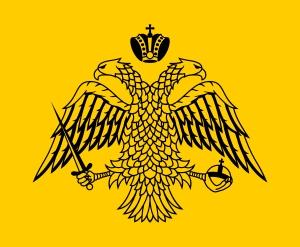 300px-flag_of_the_byzantine_empire.jpg